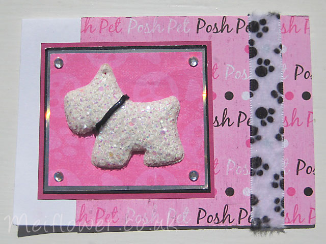 Dog Themed Birthday Card For Dogs Or General Birthdays