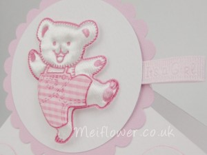 Cute fabric teddy used on a handmade baby card