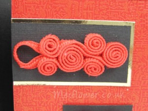 Red Oriental Chinese Frog Fastenings