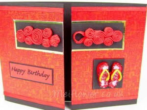 Gate fold oriental Birthday card